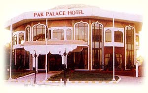 Pak Palace Hotel Islamabad Pakistan