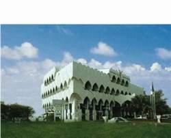 Coral Boutique Hotel Ruwi Muscat Oman