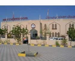 Majan Continental Hotel Muscat Oman