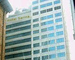 Hotel Sarina Dhaka Bangladesh