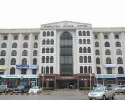 Hamilton Plaza Hotel Salalah Oman