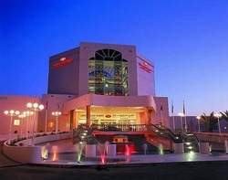 Crowne Plaza Resort Salalah Oman