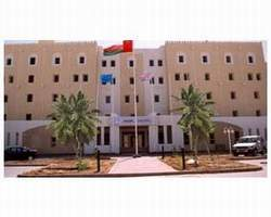 Sur Plaza Hotel Sur Oman