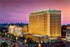 Beijing Hotel Beijing China