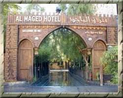 Al Majed Hotel Damascus Syria