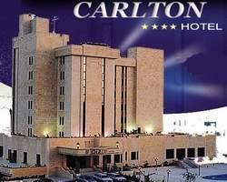 Carlton Hotel Damascus Syria