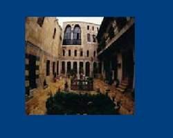 Beit Wakil Hotel Aleppo Syria