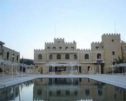 Al Wadi Hotel Homs Syria