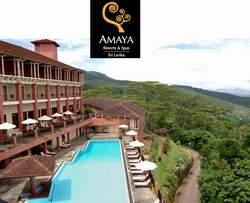 Amaya Hills Resorts and Spas Kandy Sri Lanka
