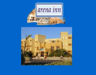 Arena Inn Hotel El Gouna Egypt