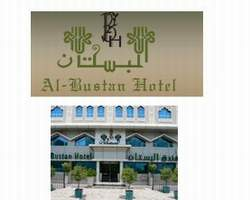 Al Bustan Hotel Doha Qatar