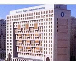Dar Al Taqwa InterContinental Hotel Madinah Saudi Arabia