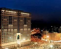 Dar Al Tawhid Intercontinental Hotel Makkah Saudi Arabia