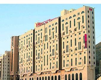 Mercure Grand Umm Al Qura Hotel Makkah Saudi Arabia