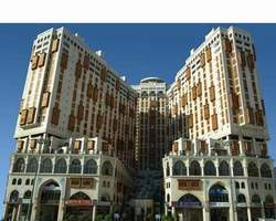 Hilton Hotel and Towers Makkah Saudi Arabia