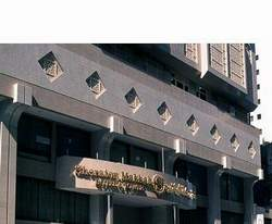 Sheraton Makkah Hotel and Towers Makkah Saudi Arabia