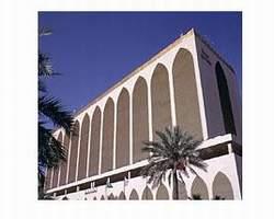 Radisson SAS Hotel Riyadh Saudi Arabia