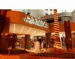 Sheraton Hotel and Towers Riyadh Saudi Arabia