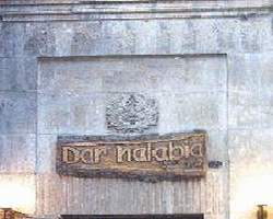 Dar Halabia Hotel Aleppo Syria