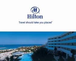 Hilton Plaza Hotel Hurghada Egypt