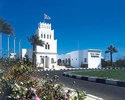 Sofitel Hurghada Hotel Egypt