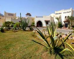 Al Diwan Hotel Sharm El Sheikh Egypt
