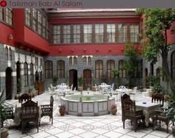 Talisman Bab Al Salam Boutique Hotel Damascus Syria
