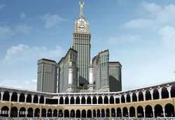 Raffles Makkah Palace Hotel and Suite Makkah Saudi Arabia