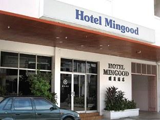 Hotel Mingood Penang Malaysia