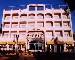 Abjar Hotel Amman Jordan