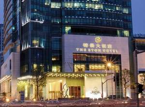 The Eton Pudong Hotel Shanghai China