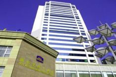 Best Western Pudong Sunshine Hotel Shanghai China