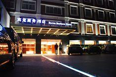 Baron Business Bund Hotel Shanghai China