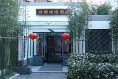 Baolong Homelike Hotel Shanghai China