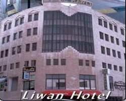 Liwan Hotel Amman Jordan