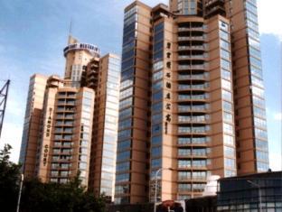 Diamond Court Pudong Hotel Shanghai China