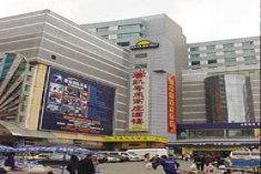 Changchun Zhuozhan Days Hotel Changchun China