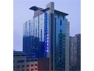 Somerset Jiefangbei Hotel Chongqing China