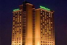 Holiday Inn North Hotel Chongqing China