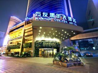 Chongqing Wanyou Conifer Hotel Chongqing China