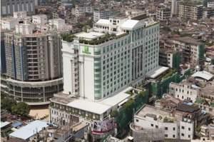 Holiday Inn Shifu Hotel Guangzhou China