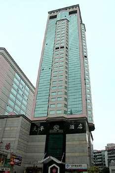 Majestic Hotel Guangzhou China