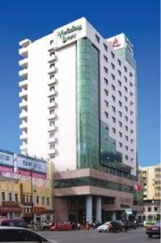 Holiday Inn City Centre Hotel Harbin China