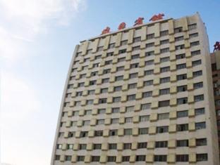 Nong Ken Hotel Lanzhou China