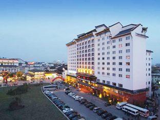Mandarin Garden Hotel Nanjing China