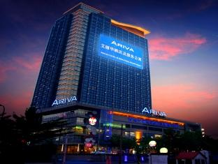 Ariva Qingdao Hotel Serviced Apartment Qingdao China