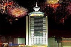 The Panglin Hotel Shenzhen China