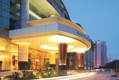 Asta Hotel Shenzhen China