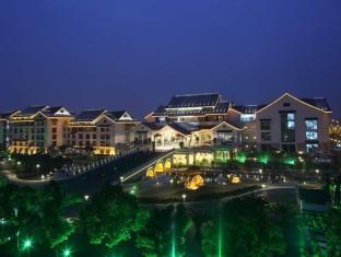 Howard Johnson Jingsi Garden Resort Suzhou China