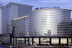 Best Western C Bank Hotel Wuhan China
